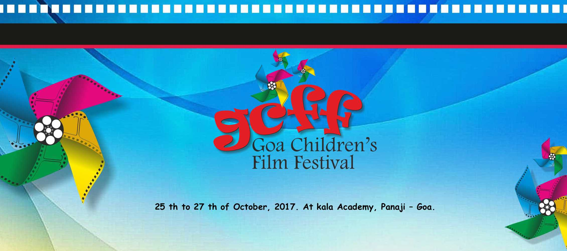 Goa Children's Film Festival