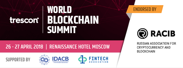 World Blockchain Summit - Moscow