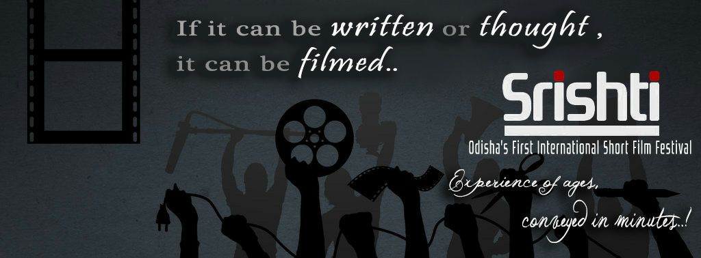 SRISHTI INTERNATIONAL SHORT FILM FESTIVAL