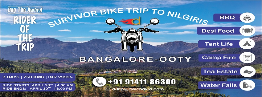 BIKE TRIP TO OOTY | NILGIRI HILLS | BLUE MOUNTAINS