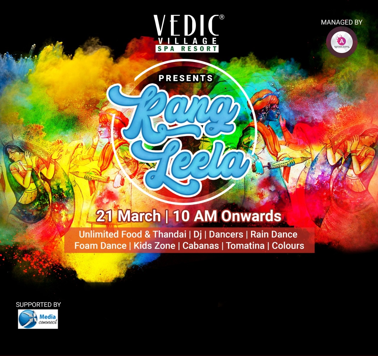 Rang Leela 2019 – Celebration of Colors